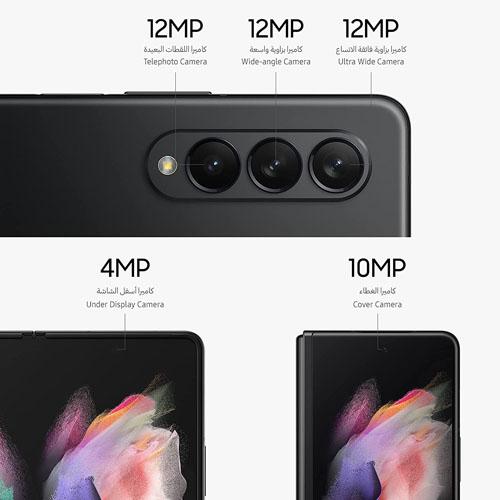 Galaxy Z Fold3 5G-3