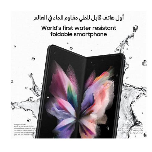 Galaxy Z Fold3 5G-6