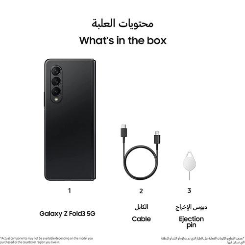 Galaxy Z Fold3 5G-7